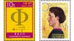 Golden Ratio, Phi and Fibonacci Commemorative Postage Stamps