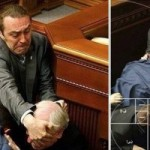 Renaissance Art Composition and the Ukranian Parliament Fight