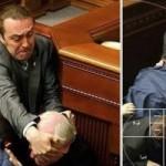 Renaissance Art Composition and the Ukranian Parliament Fight