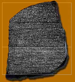 Rosetta Stone dividing line at golden ratio point
