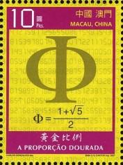 stamp-macao-phi-formula