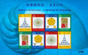 stamp-macau-china-science-technology-golden-proportion